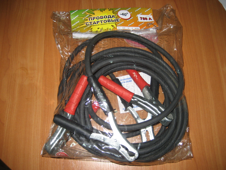 Провода для прикуривания как сделать 342